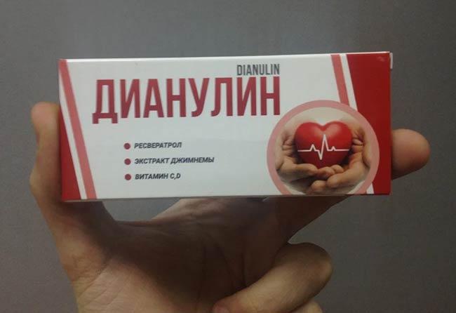 Дианулин от диабета фото