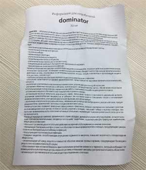 Доминатор инструкция по применению
