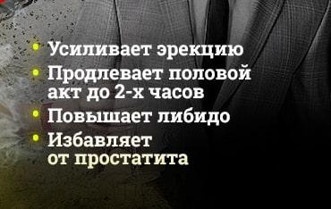 Спрей М-16 действие