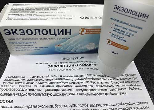 Экзолоцин гель от грибка фото
