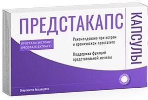 Предстакапс от простатита
