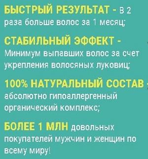 Миноксидил свойства