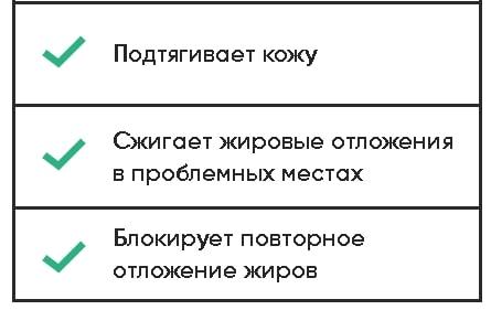 Турбофит свойства