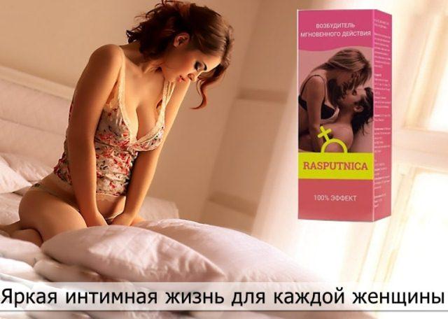 Женский возбудитель капли Распутница купить