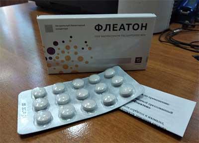 Флеатон фото упаковки и таблеток