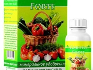 Garden Forte удобрение
