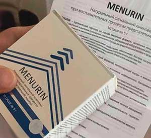 Менурин фото упаковки и инструкция