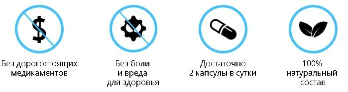 Орлиум свойства
