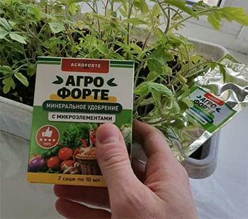 Агрофорте фото упаковки