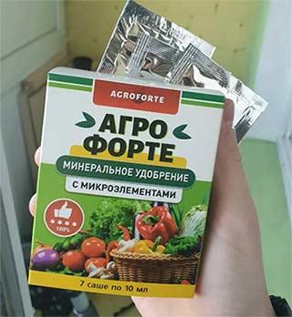 Агрофорте фото упаковки и саше