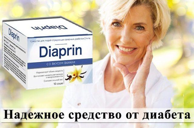 Диаприн купить