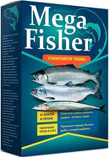 Mega Fisher для рыбалки