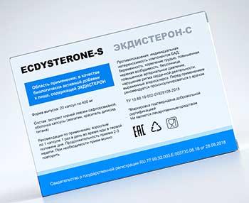 Экдистерон фото обратной стороны упаковки