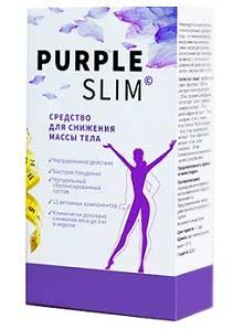 Purple Slim для похудения