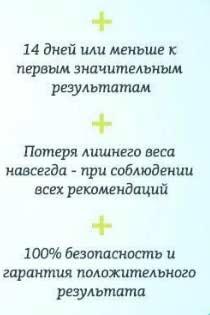 Липоксин свойства