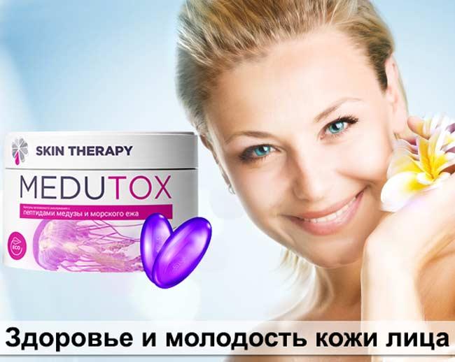 Медутокс купить