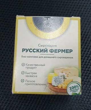 Сыроварня Русский фермер фото товара