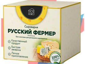 Сыроварня Русский фермер