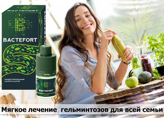 Bactefort купить