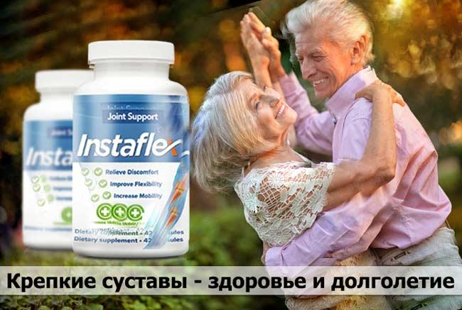 Instaflex купить