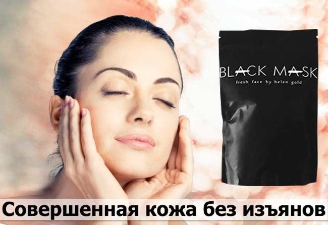 Black Mask купить