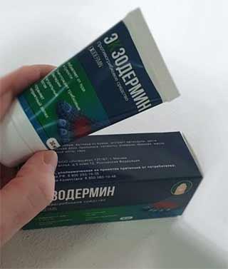 Экзодермин фото товара