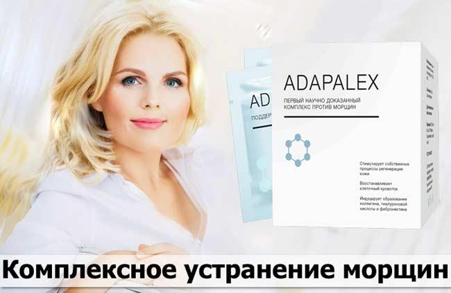 Adapalex купить