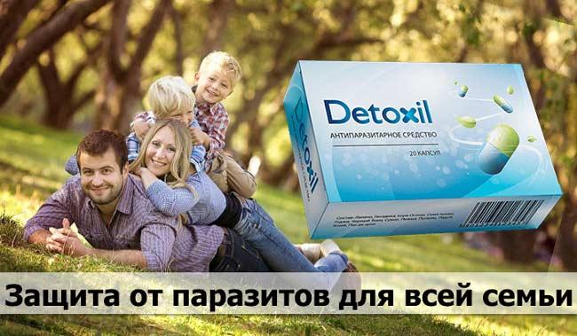 Detoxil купить
