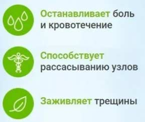 Проктолекс свойства