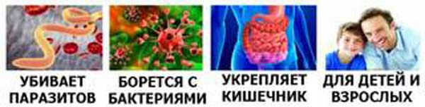 Ретоксин действие