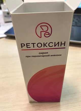 Ретоксин фото товара