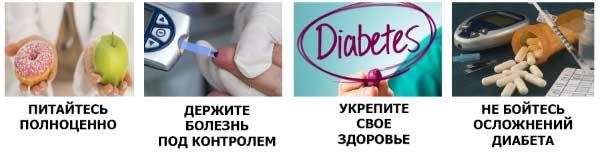 Диапромин действие