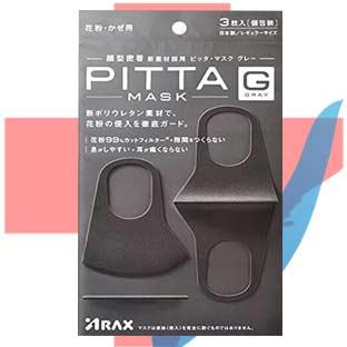 Pitta Mask маска