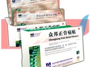 ZB Pain Relief для суставов