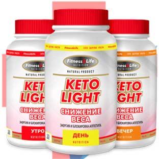 Keto Light для похудения