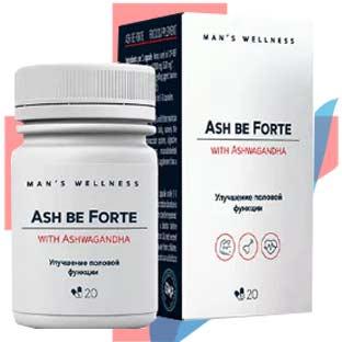 Ash be Forte для потенции