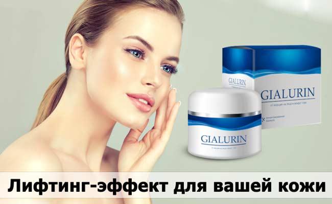 Gialurin Гиалурин купить в аптеке