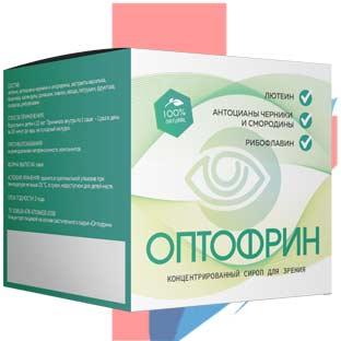 Оптофрин для зрения